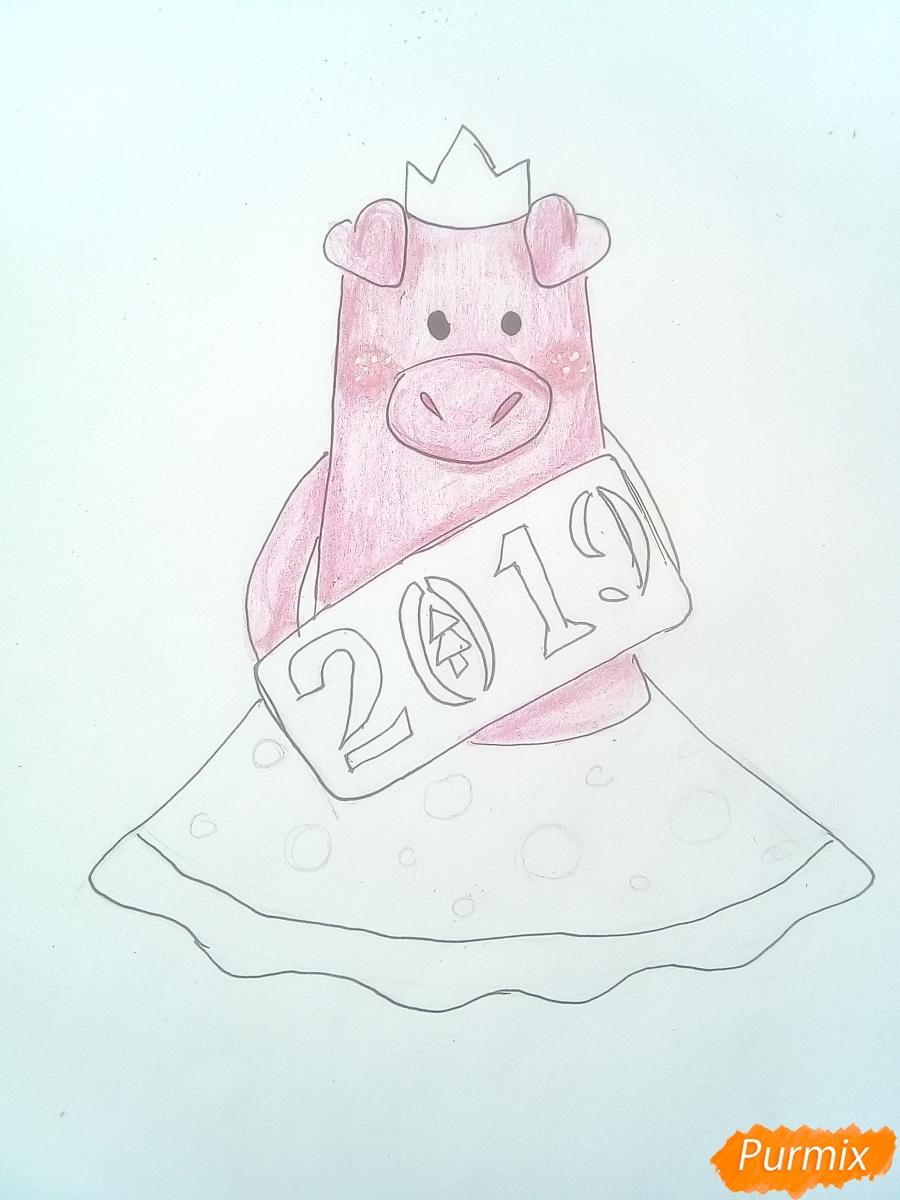 Рисуем свинку в юбке символ 2019 года - шаг 6