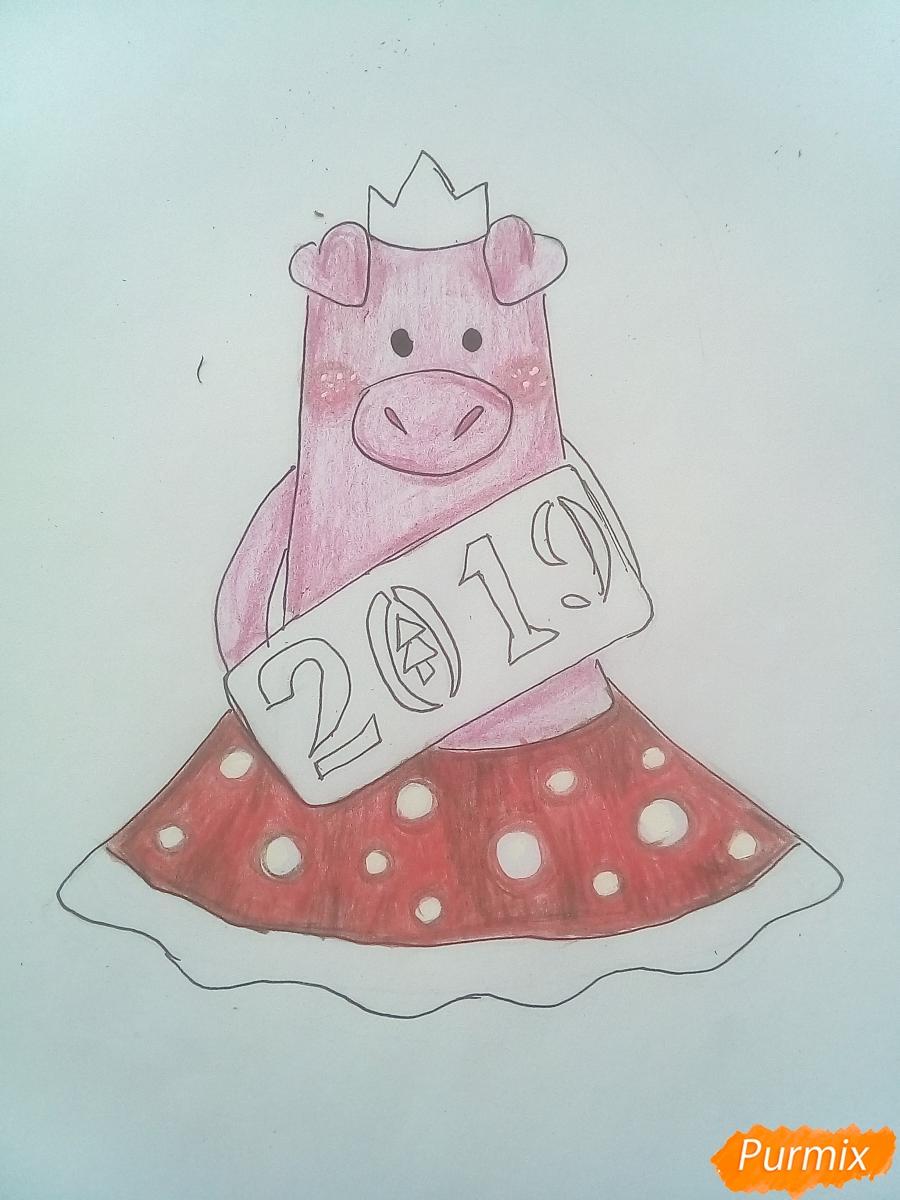 Рисуем свинку в юбке символ 2019 года - шаг 7