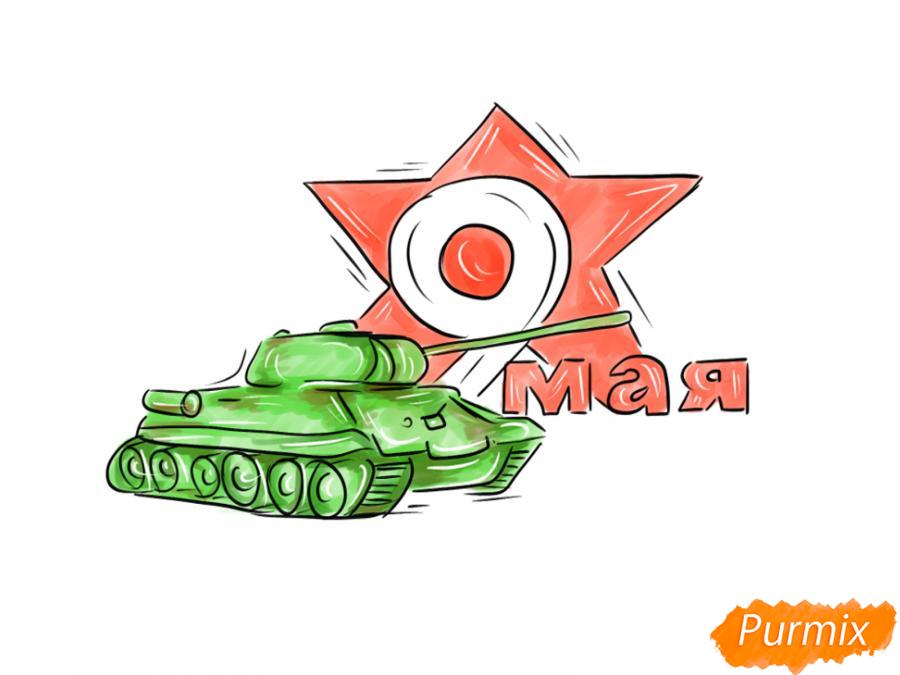 Рисуем танк на День Победы 9 мая карандашами - шаг 10