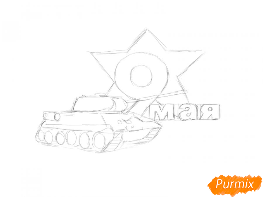 Рисуем танк на День Победы 9 мая карандашами - шаг 6