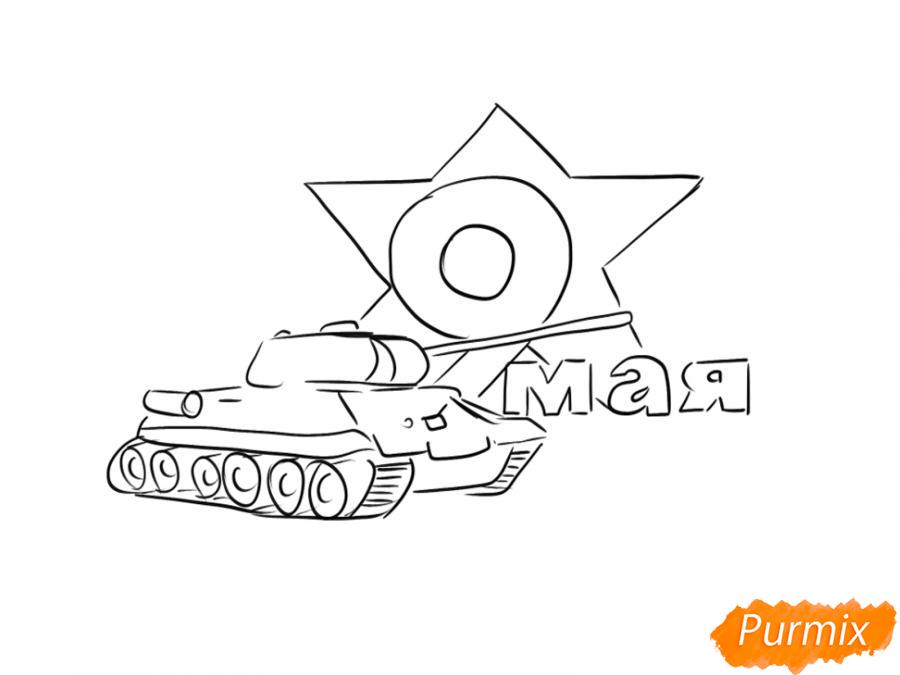 Рисуем танк на День Победы 9 мая карандашами - шаг 7
