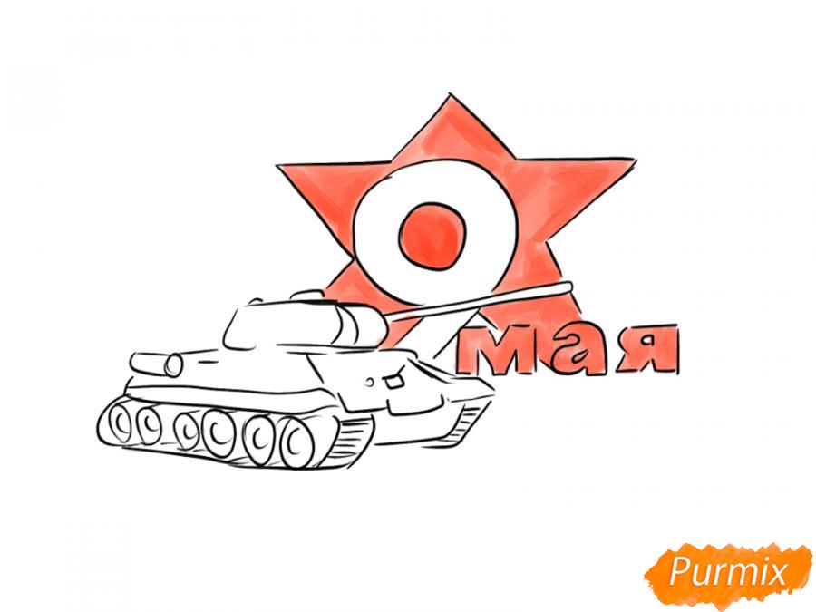 Рисуем танк на День Победы 9 мая карандашами - шаг 8