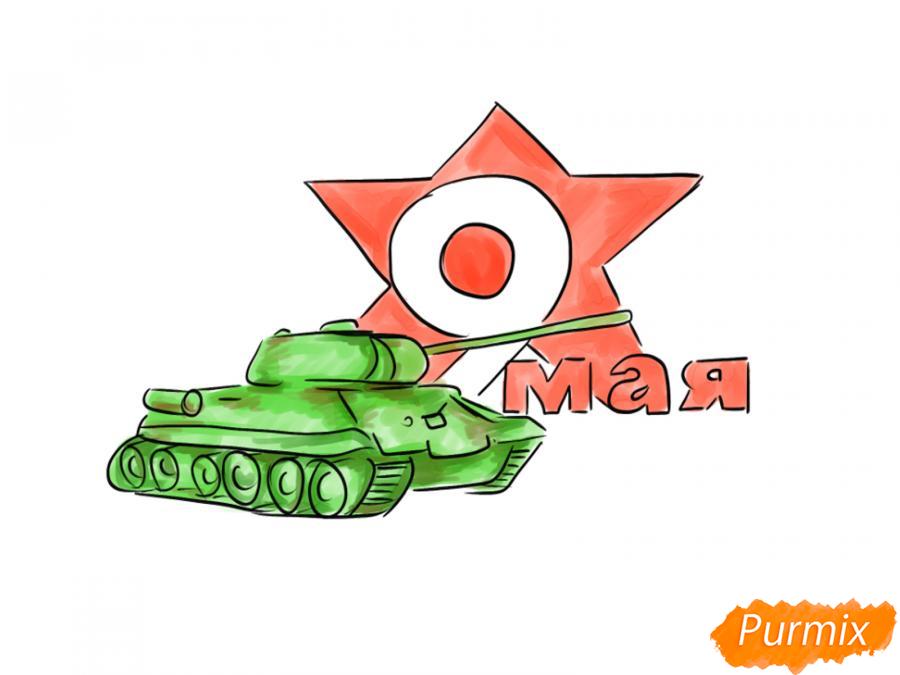 Рисуем танк на День Победы 9 мая карандашами - шаг 9