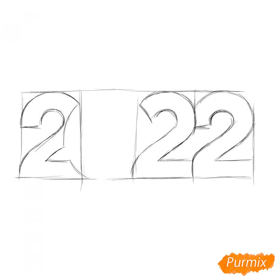 Рисуем тигра и год 2022 - шаг 2