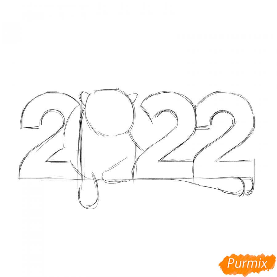 Рисуем тигра и год 2022 - шаг 3