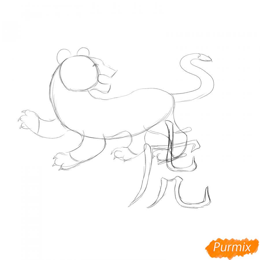 Рисуем тигра из китайского календаря - шаг 3