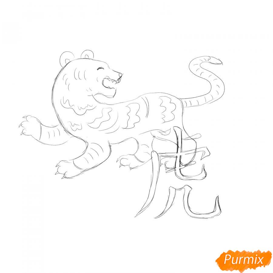 Рисуем тигра из китайского календаря - шаг 4