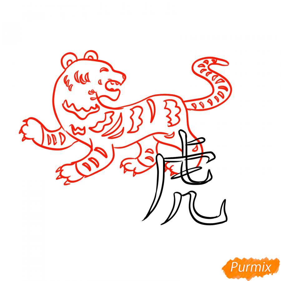 Рисуем тигра из китайского календаря - шаг 5