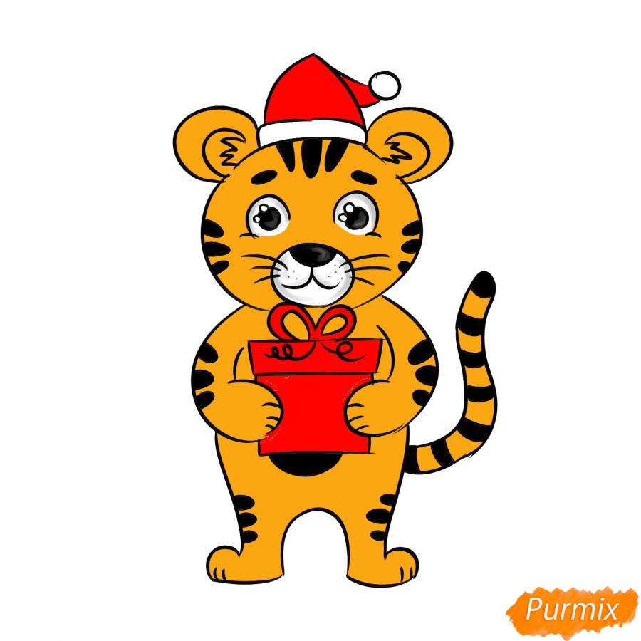 Рисуем тигра с подарком на Новый год 2022 - шаг 9