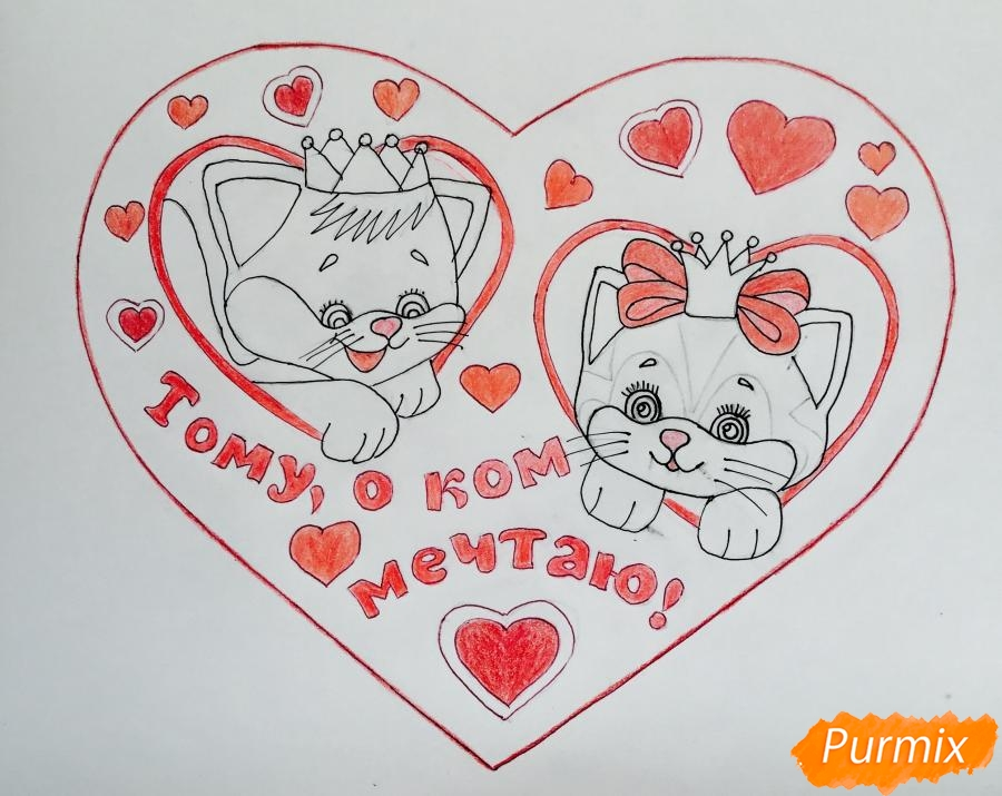Рисуем валентинку с влюблёнными котиками - шаг 9