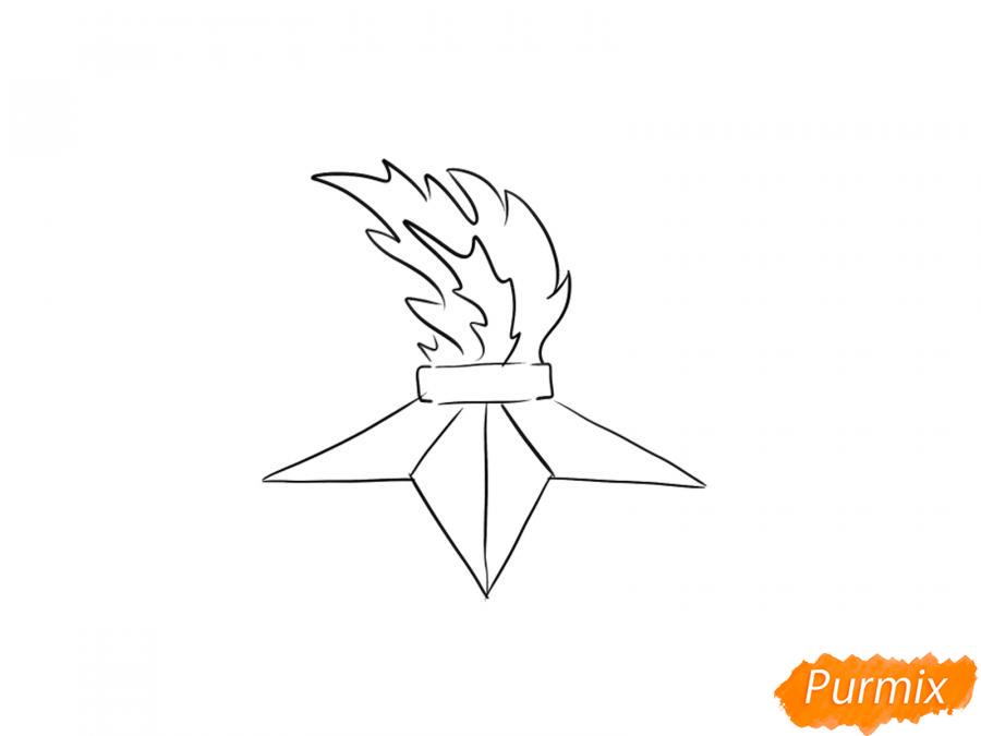 Рисуем вечный огонь для детей - шаг 4