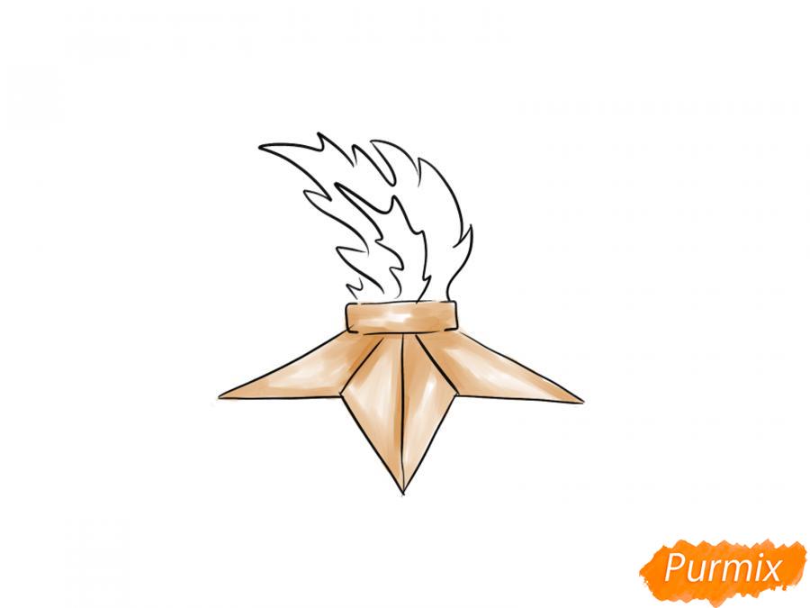 Рисуем вечный огонь для детей - шаг 5