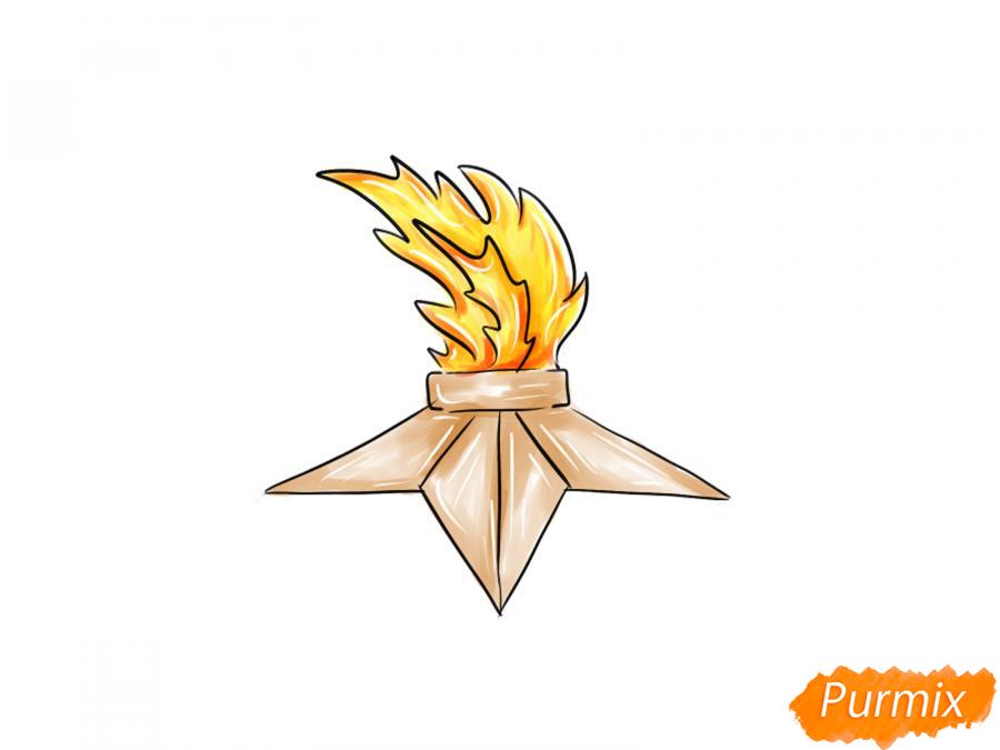 Рисуем вечный огонь для детей - шаг 8