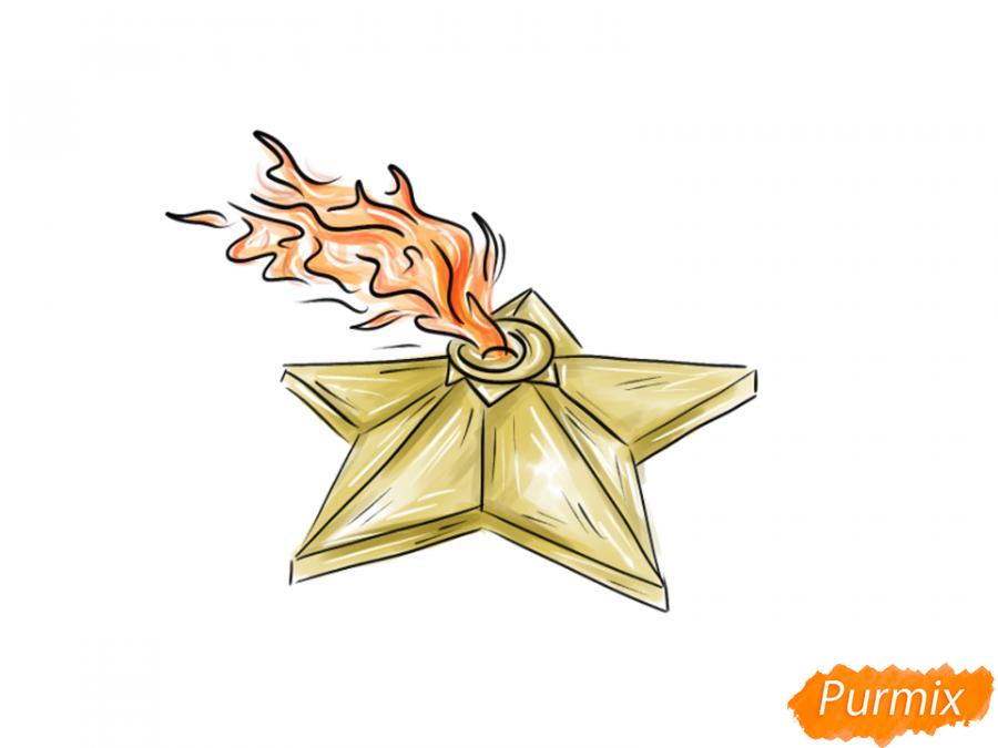Рисуем Вечный огонь карандашами - шаг 8