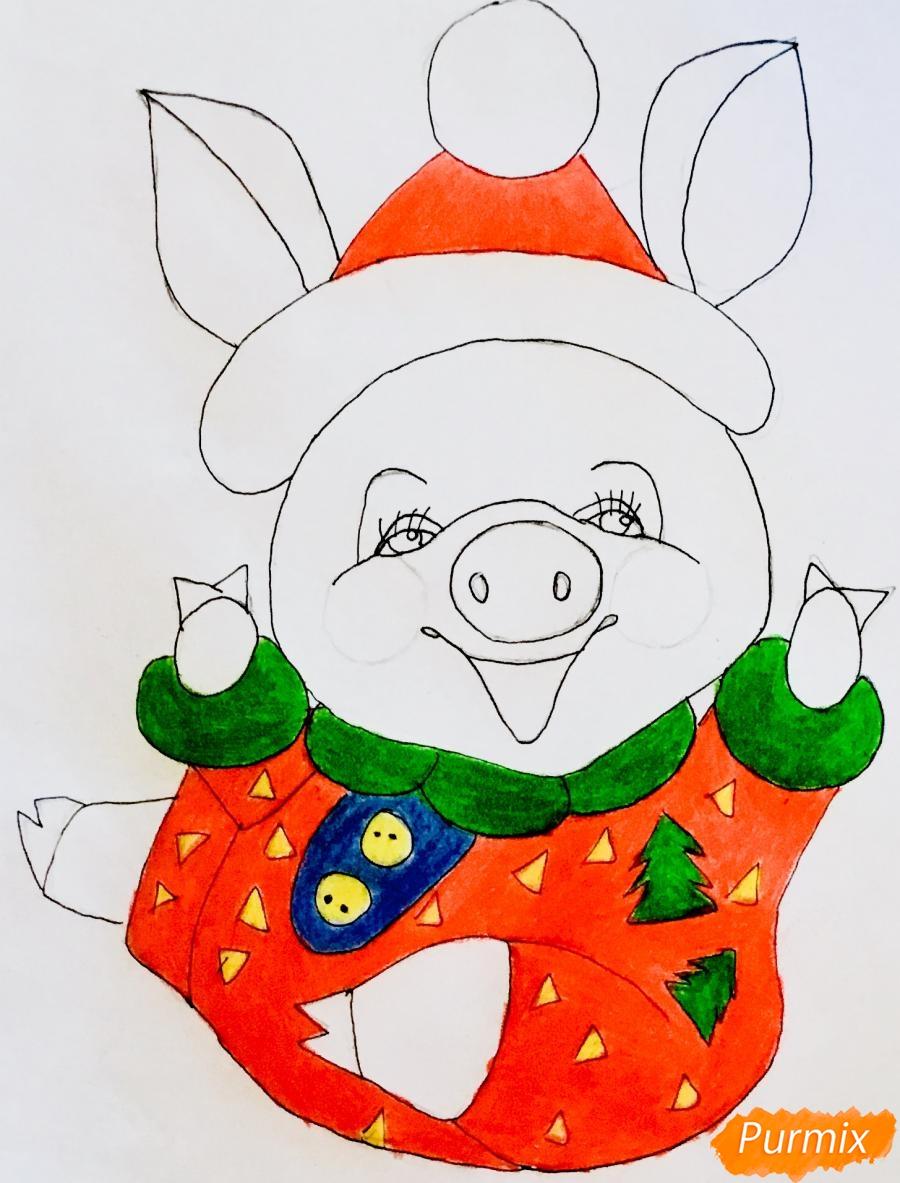 Рисуем весёлую и милую новогоднюю свинку цветными - шаг 10