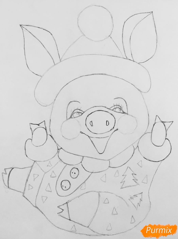 Рисуем весёлую и милую новогоднюю свинку цветными - шаг 7