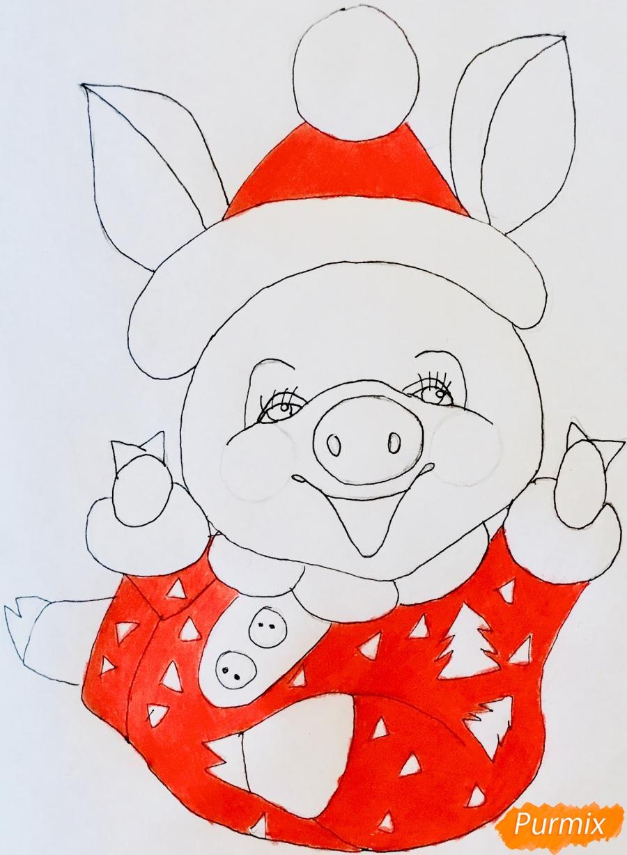 Рисуем весёлую и милую новогоднюю свинку цветными - шаг 9