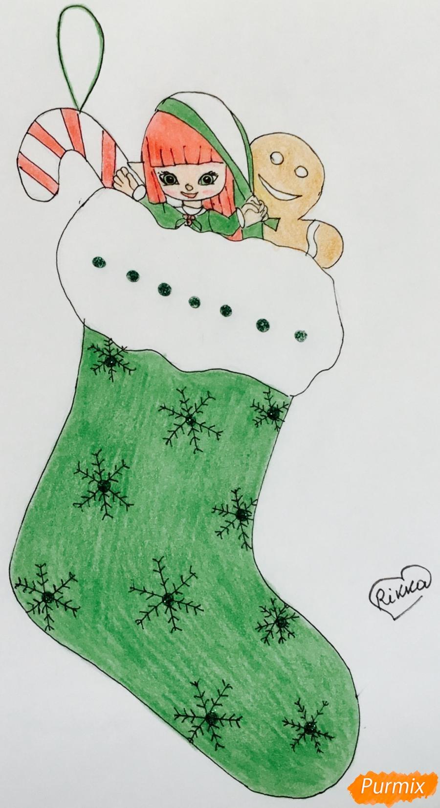 Рисуем зелёный рождественский носок с эльфом - шаг 6