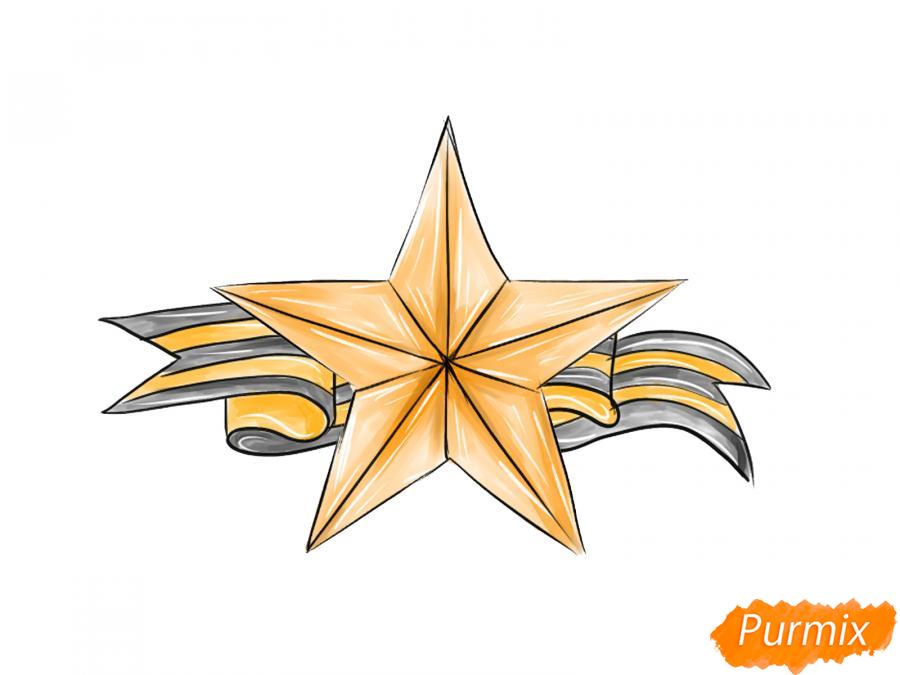 Рисуем звезду на 9 мая карандашами - шаг 8