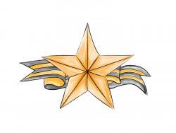 звезду на 9 мая