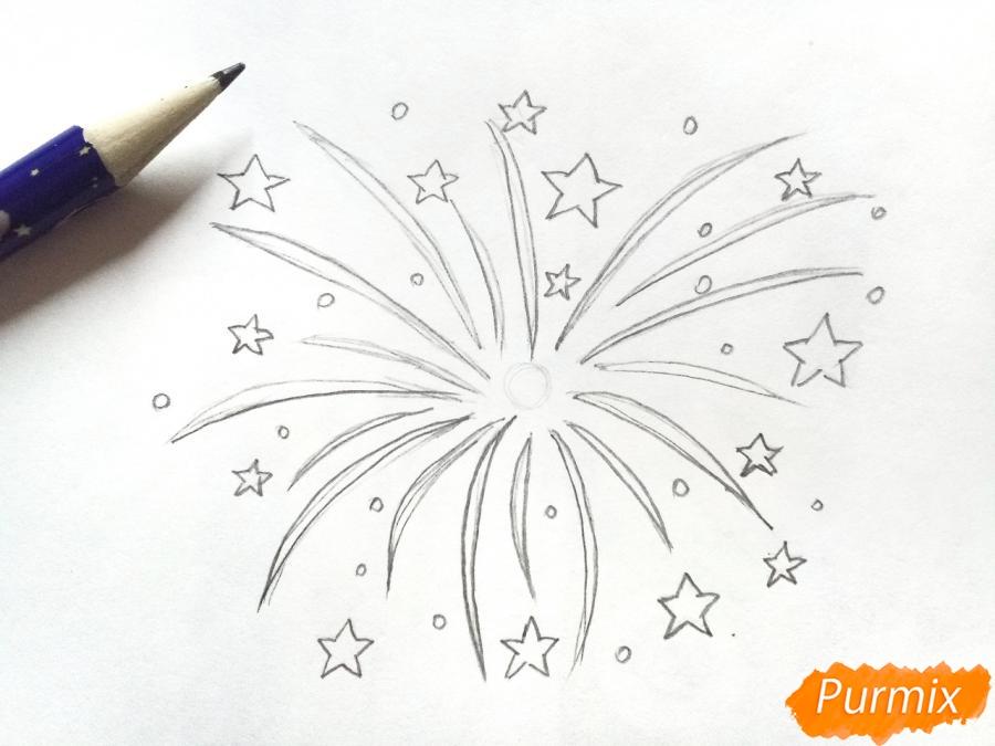 Как просто нарисовать фейерверк - шаг 2