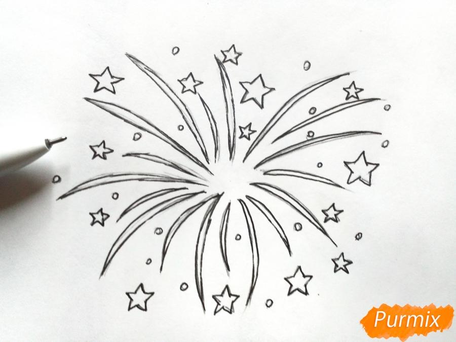 Как просто нарисовать фейерверк - шаг 3