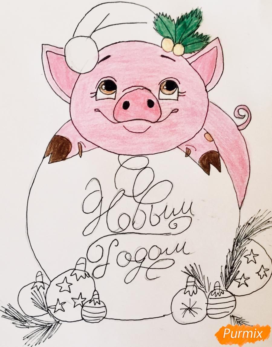 Милая свинка с большой надписью С Новым годом - шаг 10