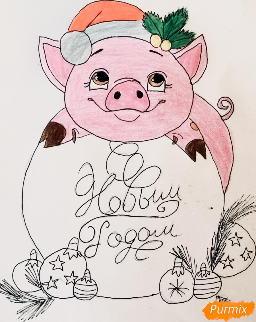Милая свинка с большой надписью С Новым годом - шаг 11