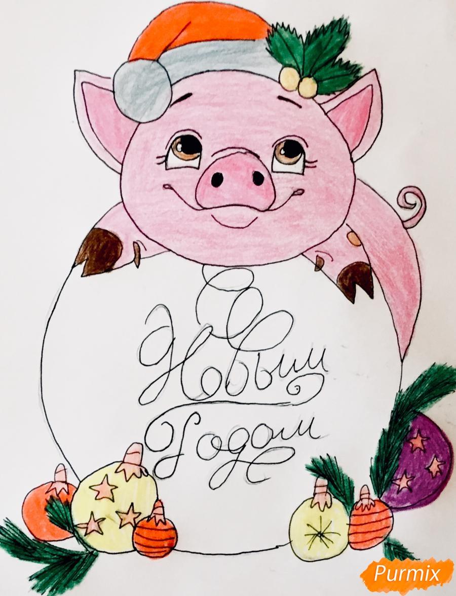Милая свинка с большой надписью С Новым годом - шаг 12