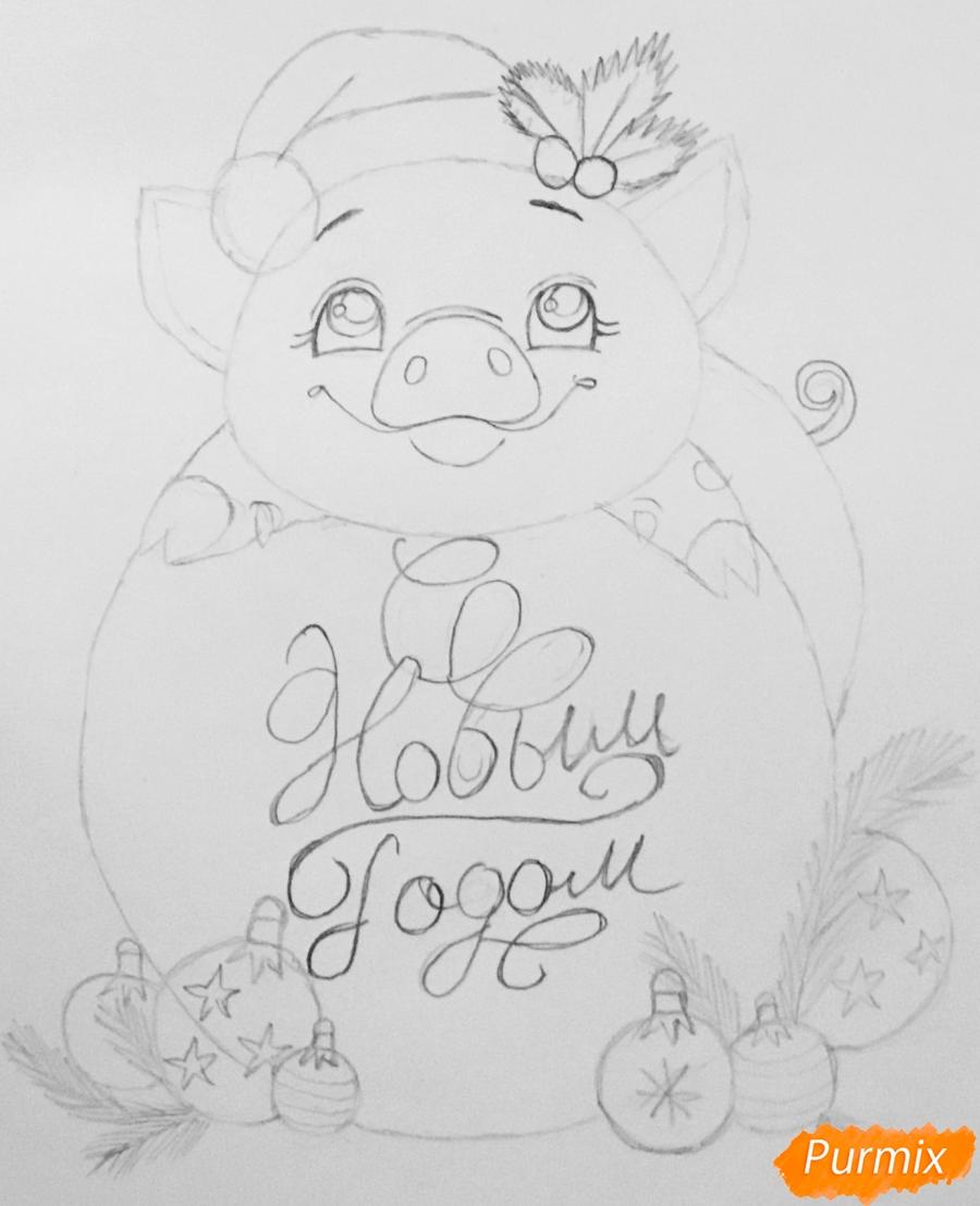 Милая свинка с большой надписью С Новым годом - шаг 7