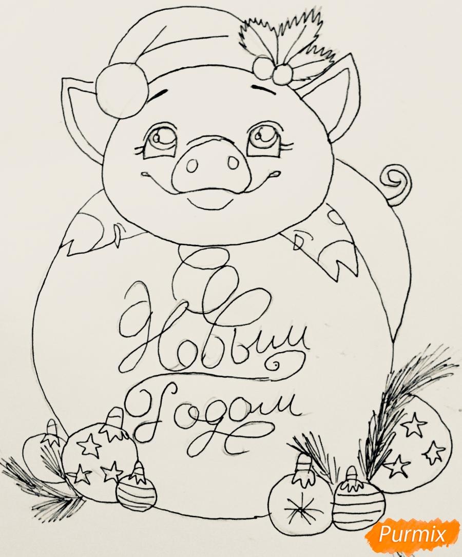 Милая свинка с большой надписью С Новым годом - шаг 8