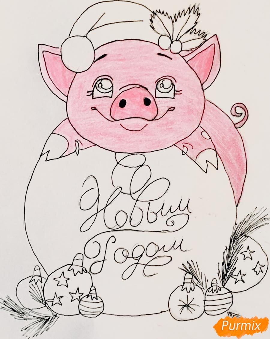 Милая свинка с большой надписью С Новым годом - шаг 9