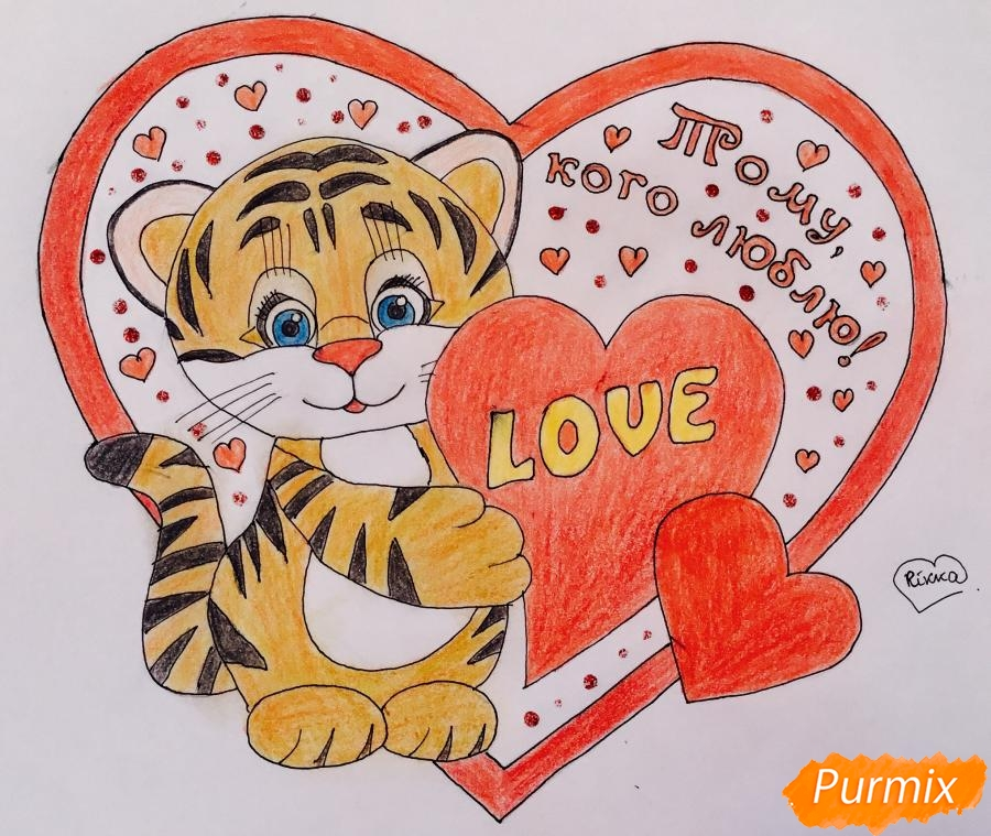 Валентинка с милым тигрёнком и сердечками на День Святого Валентина - шаг 9
