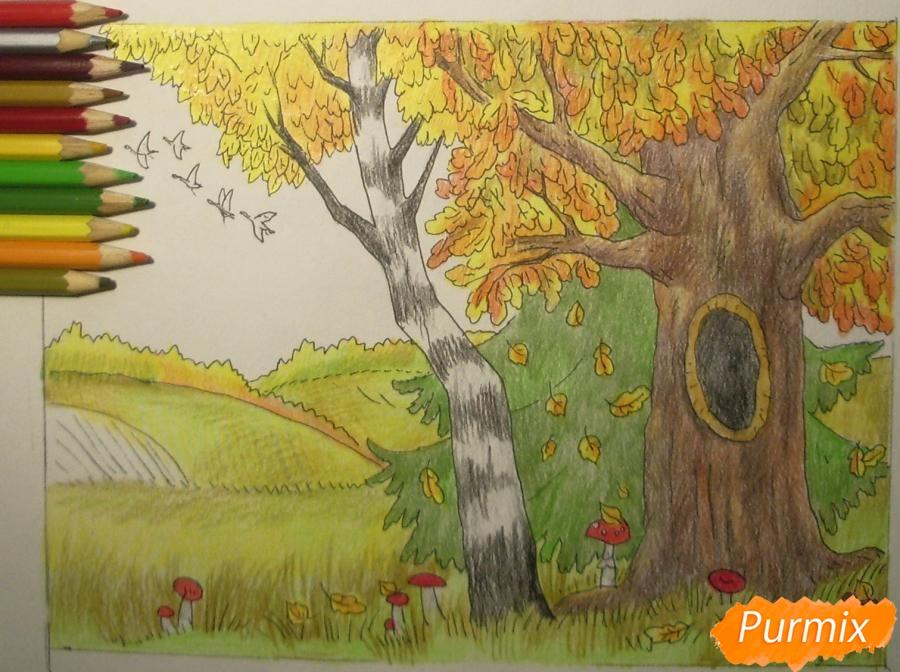 Рисуем осень цветными карандашами - шаг 12