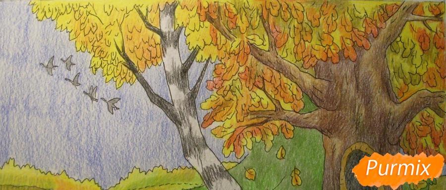 Рисуем осень цветными карандашами - шаг 14
