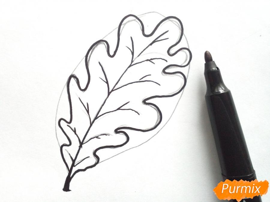 Рисуем осенние листья - шаг 3