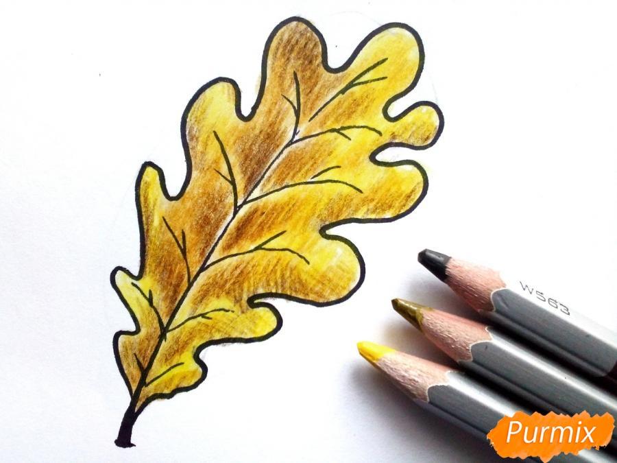Рисуем осенние листья - шаг 4