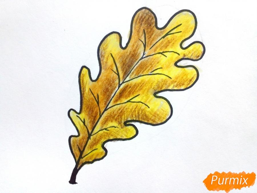 Рисуем осенние листья - шаг 5