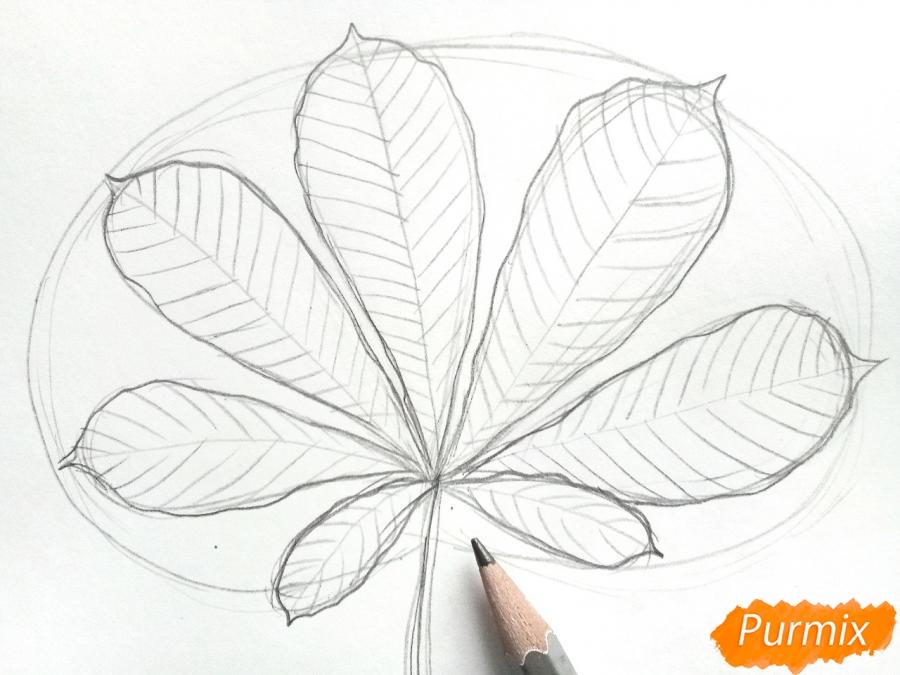 Рисуем осенний лист каштана - шаг 3