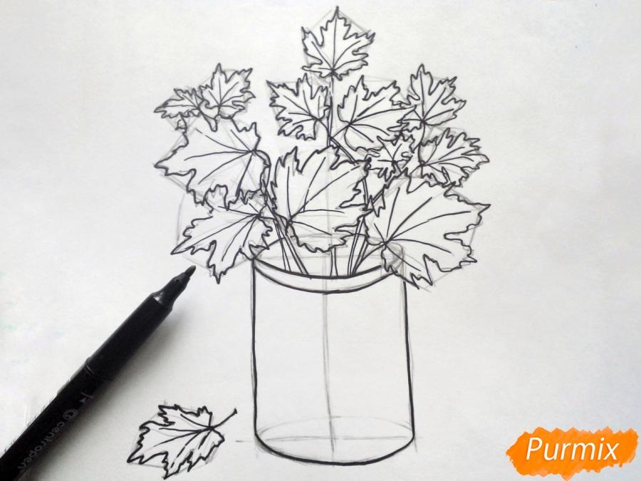 Рисуем вазу с осенними листьями - шаг 5