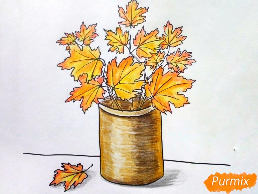 Рисуем вазу с осенними листьями - шаг 9