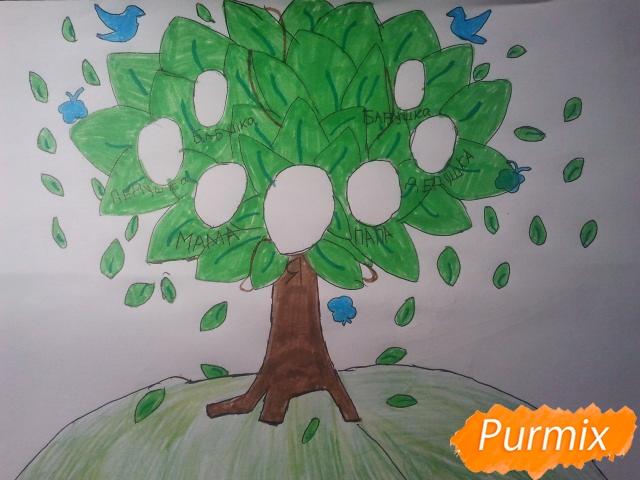 Как просто нарисовать фамильное древо - шаг 5