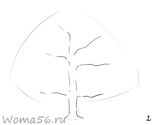 Рисуем лиственное дерево - шаг 2