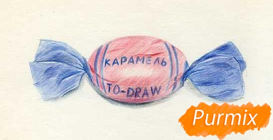 Рисуем карамельку цветными карандашами - шаг 5