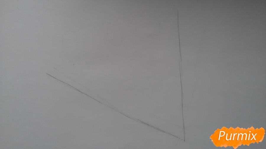 Рисуем кусок пиццы с глазками - шаг 1