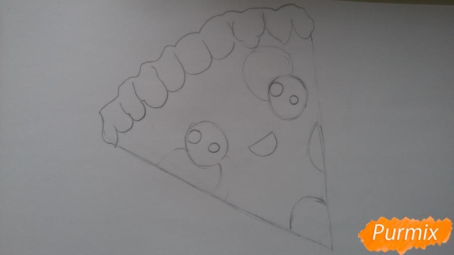Рисуем кусок пиццы с глазками - шаг 4