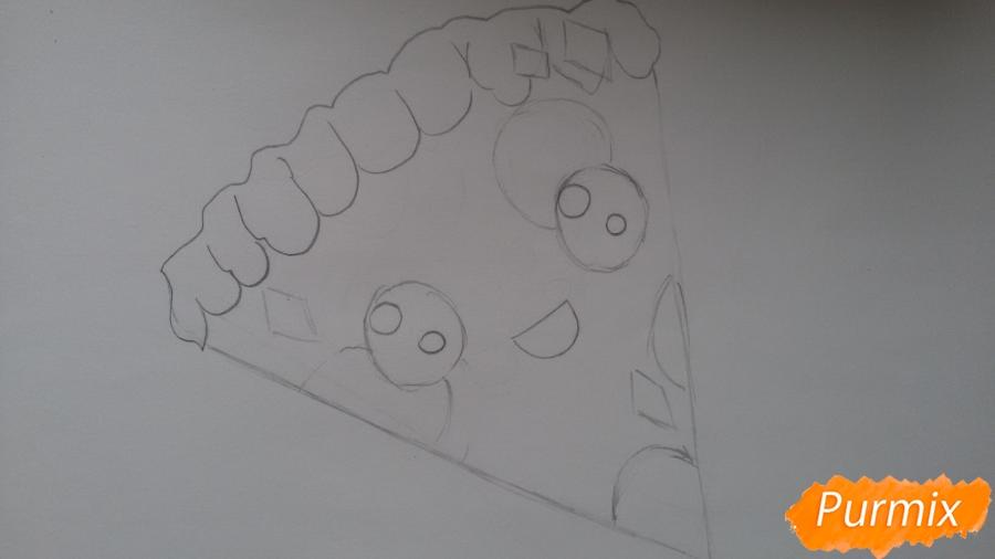 Рисуем кусок пиццы с глазками - шаг 5
