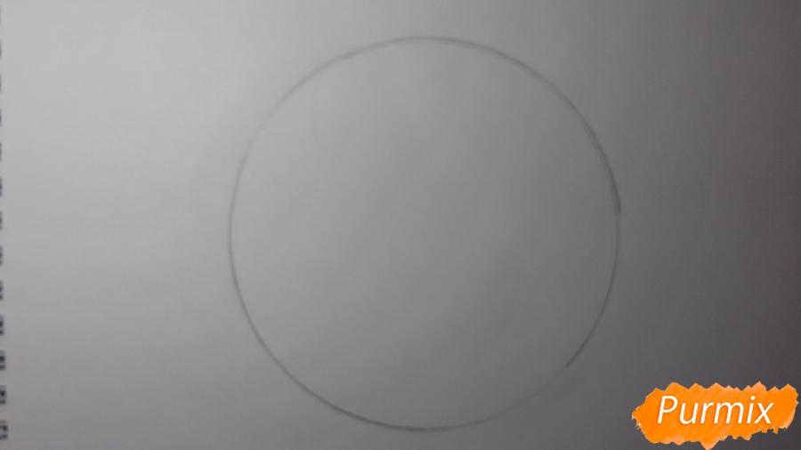 Рисуем милый пончик с глазками - шаг 1