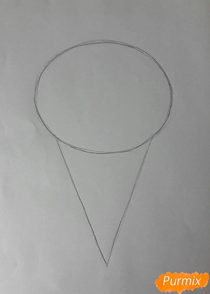 Рисуем рожок с разноцветными шариками - шаг 1