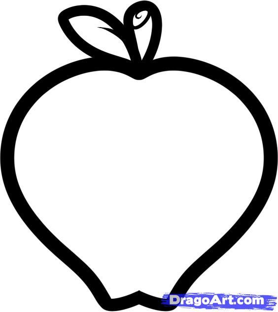 Как легко нарисовать яблоко - шаг 4